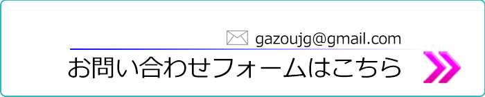 toiawase_long700