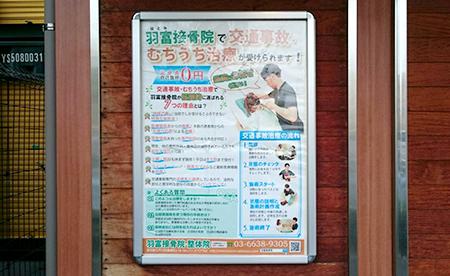 poster_gibai__