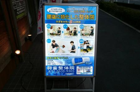 poster_shinozaki_